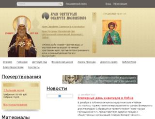 lobnya.meglance.ru screenshot