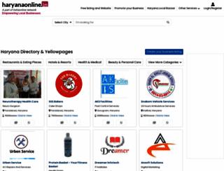 local.haryanaonline.in screenshot