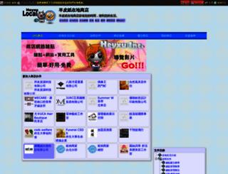 local.heyxu.com screenshot