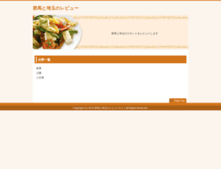 localinfo.site screenshot