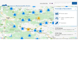 locations.ccbank.bg screenshot