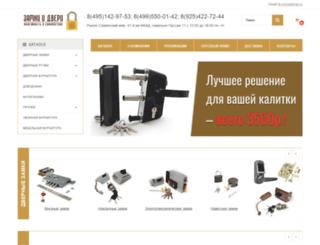 lock-door.ru screenshot