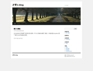 lockecity.com screenshot