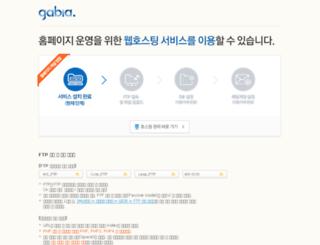 locksy.com screenshot