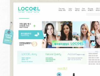 locoel.com screenshot