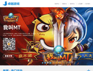 locojoy.com screenshot