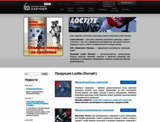 loctite.gluesale.ru screenshot