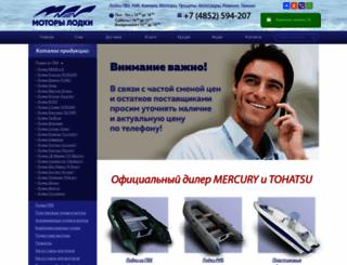 lodkimnev.ru screenshot