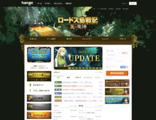 lodoss.hangame.co.jp screenshot