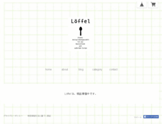 loffel-markte.com screenshot