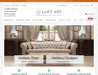 loft-art.ru screenshot