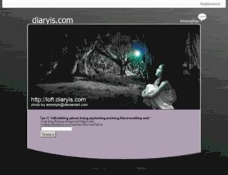 loft.diaryis.com screenshot