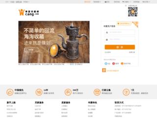 login.cang.com screenshot