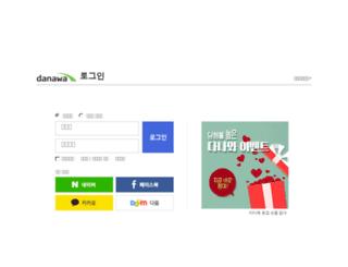 login.danawa.com screenshot