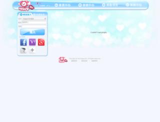login.happy101.com.tw screenshot