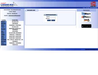 login.homenet.net screenshot