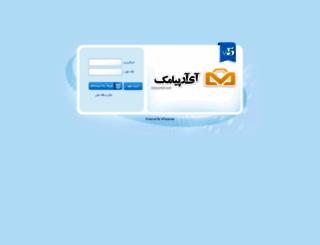 login.irpayamak.com screenshot