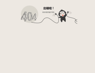 login.kvov.com screenshot