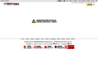 login.machine35.com screenshot
