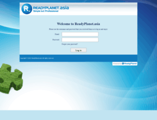 login.readyplanet.asia screenshot