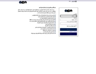 login.smsafzar.com screenshot