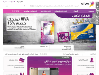 login.viva.com.kw screenshot