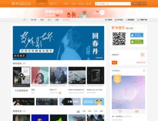 login.xiami.com screenshot