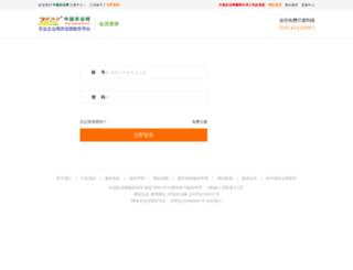 login.zgny.com.cn screenshot