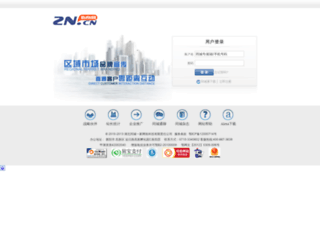 login.znan.cn screenshot