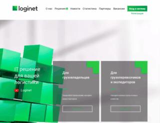 loginet.ru screenshot