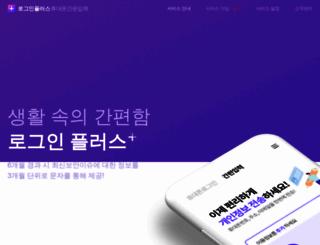loginplus.kr screenshot