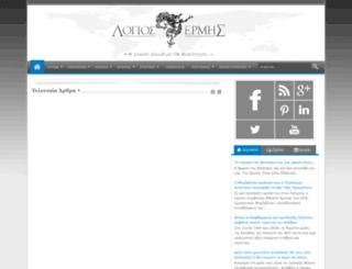 logiosermis.net screenshot