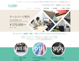 logip.jp screenshot