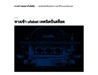 logiptc.com screenshot
