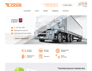 logis-company.ru screenshot