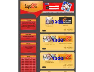 logo2go.co.il screenshot