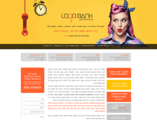 logobank.co.il screenshot