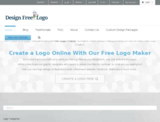 logosstores.com screenshot