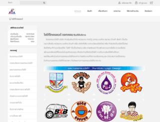logothailand.com screenshot