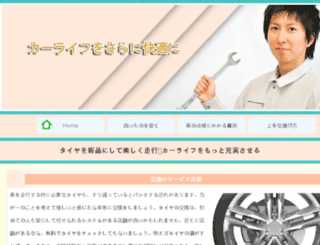 logtechcan.com screenshot