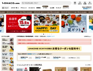 lohaco.jp screenshot