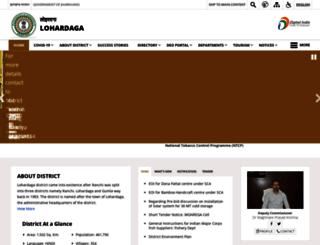 lohardaga.nic.in screenshot