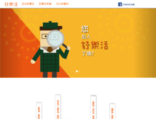 lohas.huanuage.com screenshot