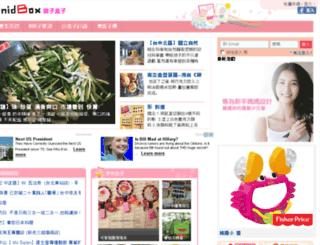 lohaslife.nidbox.com screenshot