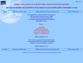 loi.sscc.ru screenshot