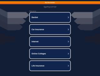 loja.ligahq.com.br screenshot