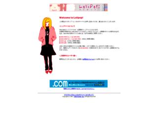 lojinshoku.main.jp screenshot