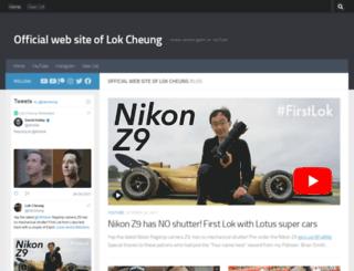 lok-cheung.com screenshot