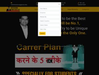 lokeshsharma.co.in screenshot