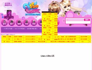 lokf.cn screenshot